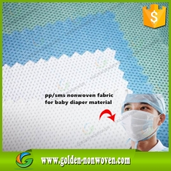Blue SMMS Nonwoven Fabric Disposable Shoe Cover Fabric