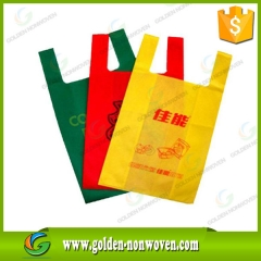 Bag Non-woven T-shirt 25gr Heat Seal TNT Bags made by Quanzhou Golden Nonwoven Co.,ltd