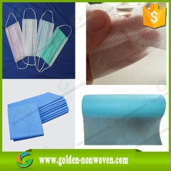 Breathable Hydrophobic SMS Nonwoven