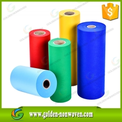 Colorful Pp Spunbond Nonwoven Fabric For Gift Flower Packing made by Quanzhou Golden Nonwoven Co.,ltd