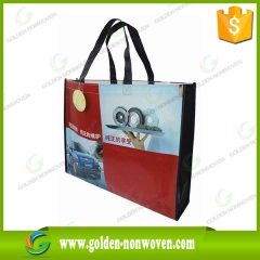Eco-friendly PP Nonwoven Laminated Bag